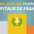 Classement des meilleurs hôpitaux de France 2021